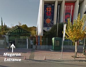 megaron_entrance